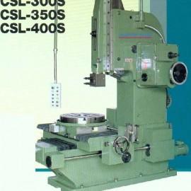 CSL 300S – 400S Series
